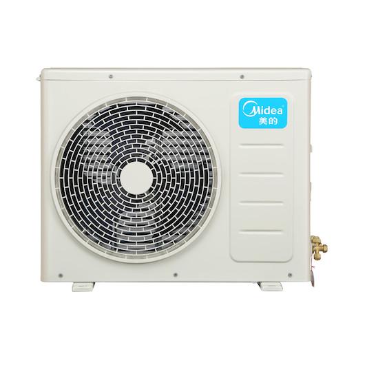 万博体育官网备用网址 3P 变频风管机KFR-72T2W/BP2DN1-TR